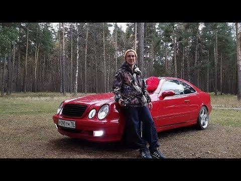 Mercedes-Benz CLK W208. Tatcars.  Первый обзор. Перчик.