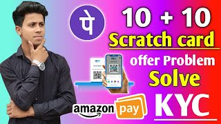 [5.93 MB] Phonepe 20 Scratch Card offer, Paytm Merchant offer Problem Live Solve, Amazon Pay KYC Self Trick,