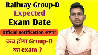 Railway Group-D Expected Exam Date.