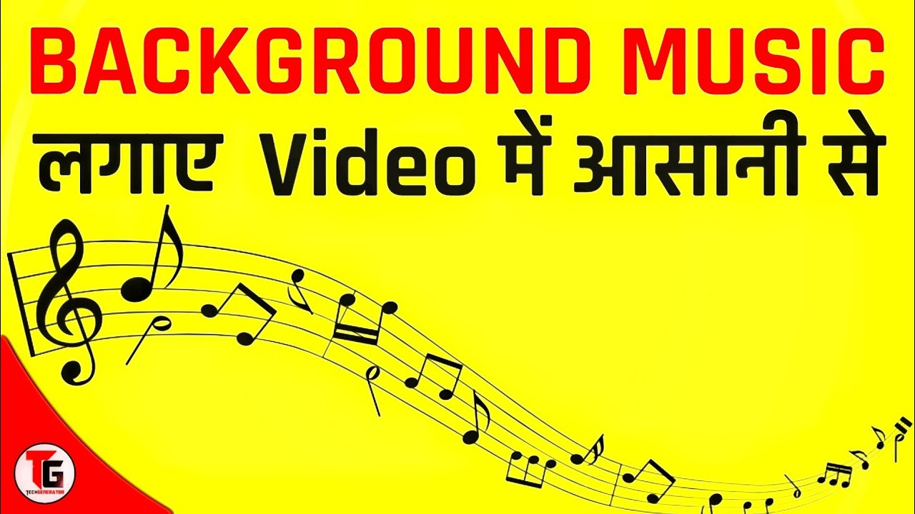 how to add background music in video android
