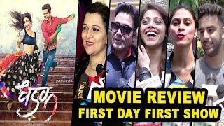 Dhadak Movie Public Review FIRST Show   Sridev's Daughter Jhanvi Kapoor,Ishaan Khattar