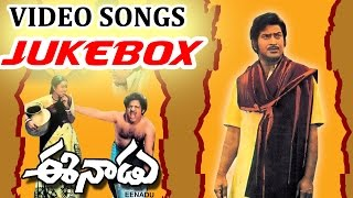 Eenadu Telugu Movie Full Video Songs Jukebox || Krishna, Jamuna , Radhika.