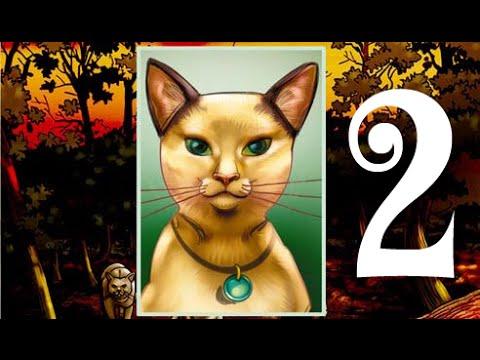 Коты-Воители: Звездоцап и Саша - В поисках дома. Часть 2