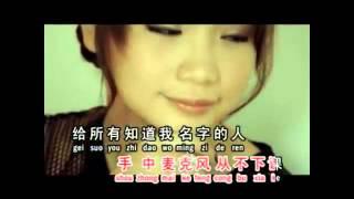 Download lagu Felicia Low Ling Yun 羅翎允 愛過的情歌 允吭高歌11