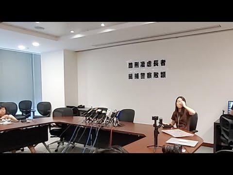 「直播」民主黨議員林卓廷揭露警員施行私刑記者會