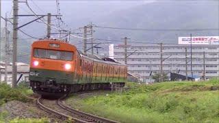 【荷物電車併結ふぅ!?】 懐かしの115系湘南色