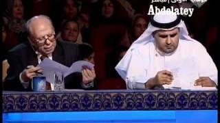 هشام الجخ انا مصرى