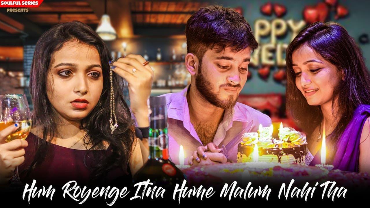 Hum Royenge Itna   Sad Song   Bachpan me Jise Chand Suna Tha   Lastest Hindi Song   Sharabi Wife