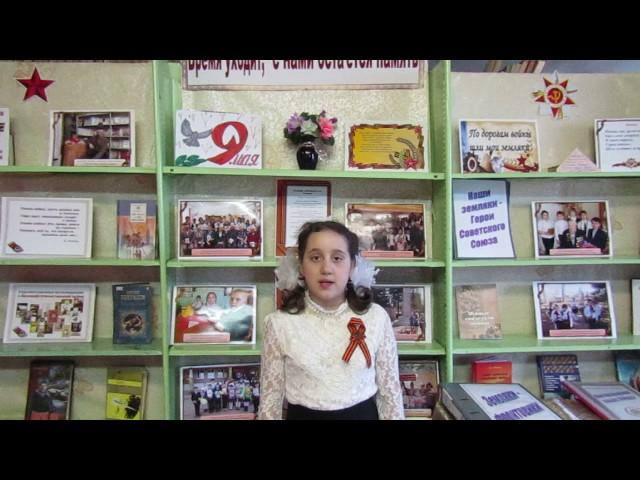Изображение предпросмотра прочтения – ЭльвираКонцедалова читает произведение «Мальчик из села Поповка.» С.Я.Маршака