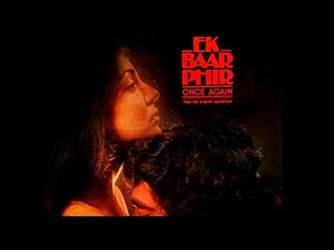 Ek Baar Phir | Full Movie | HD