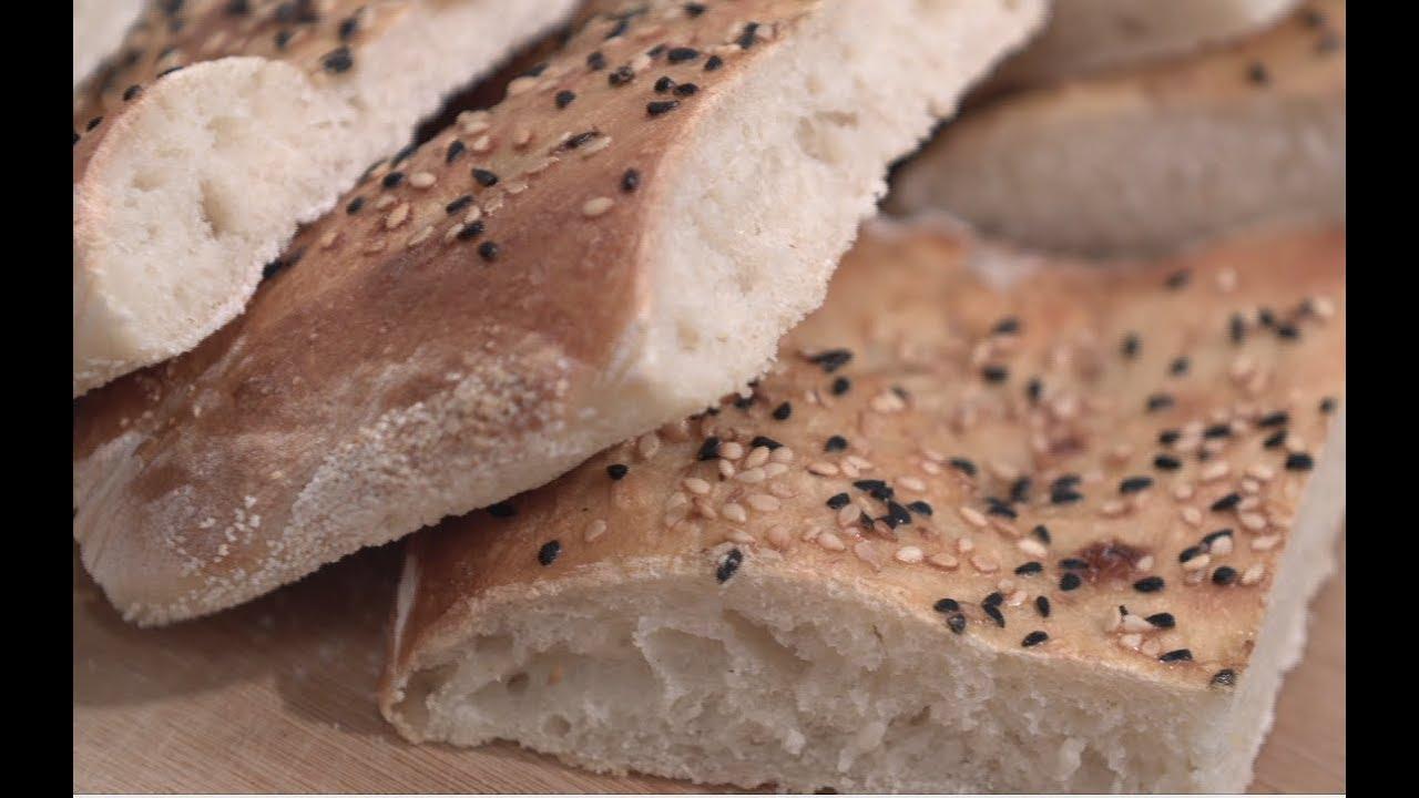الخبز الفارسي - خبز الشيباتا الايطالي | سارة عبد السلام | سنة اولي طبخ PNC FOOD