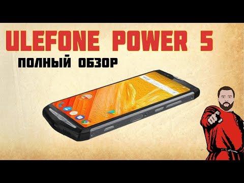 Ulefone Power 5 Обзор смартфона с батареей на 13000 мАч [What's Up Commie]