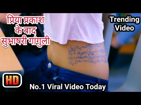New Viral 🔥 Video After Priya Prakash | Full HD Whatsapp Romantic Trending | Prem Ki Bujhini