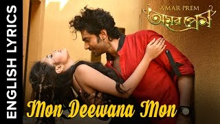 Mon Deewana Mon Song with English Lyrics | Amar Prem Bengali Movie