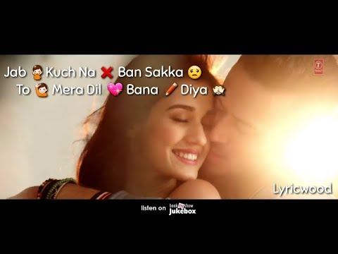 O Saathi Whatsapp Status Video (Lyrics) - Baaghi 2
