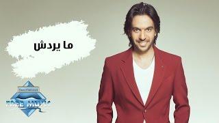 بهاء سلطان فضلت احايله مايردش حفلات التلفزيون - mp3 مزماركو تحميل اغانى