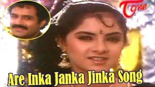 Dharma Kshetram Movie Songs || Are Inka Janka Jinka || Balakrishna || Divya Bharti
