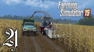Средняя полоса России || #21 - Силос || Farming Simulator 15