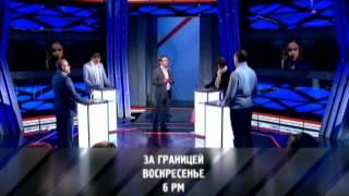 Работа для русских за рубежом // Промо