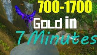WoW Gold Farming 700 - 1700g in 7 minutes - Volatile Farm