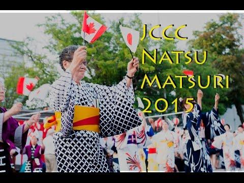 Japanese Canadian Cultural Centre  (JCCC) matsuri 2015
