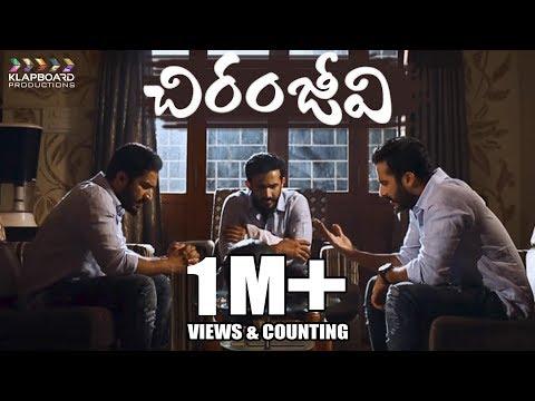 Chiranjeevi | Short Film | Anchor Ravi | Nandu  |Tanikella Bharani | RK Nallam | Klapboard |