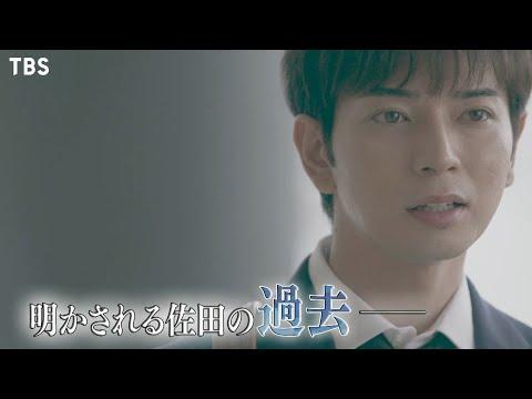 嵐松本潤 99.9 CM スチル画像。CM動画を再生できます。