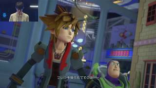 Kingdom Hearts III Toy Box Premiere Exclusive Boss Fight