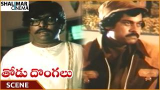 Thodu Dongalu Movie || Chiranjeevi Angry On Manager For Asking Money || Krishna || Shalimarcinema