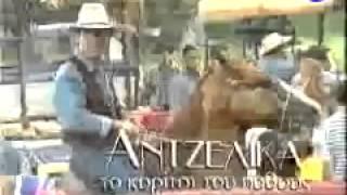 Αντζέλικα, Το Κορίτσι Του Πάθους (Angelica Pecado) - Τ