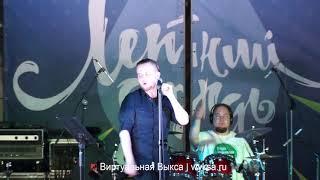 Джонни Депп ( Нижний Новгород) | Выкса. День молодежи 2018