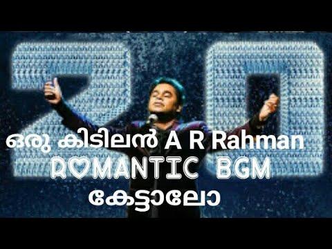 2.0 Romantic bgm  Ringtone version    Rajnikanth   amy jackson  Shankar   A R Rahman