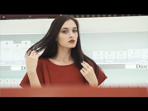 Л'ЭТУАЛЬ Dior
