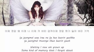 Taeyeon (SNSD) - Atlantis Princess lyrics [HAN|ROM|ENG]