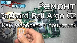 Чистка от пыли ноутбука Packard Bell Argo C2(Чистка от пыли ноутбука в Барселоне Packard Bell Argo C2. Платформа DA0PL5MB6BO REV. B Как разобрать ноутбук Packard Bell Argo C2...., 2015-05-14T16:45:43.000Z)