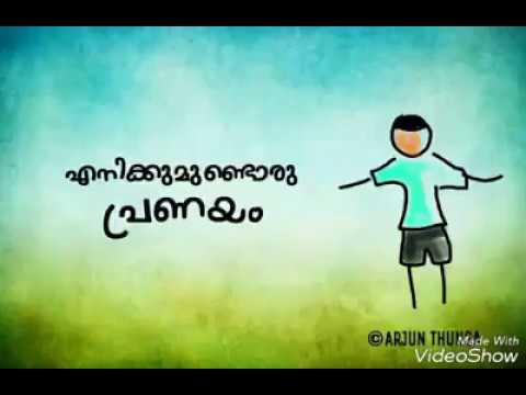 Malayalam Love Whatsapp Status Video Quotes Youtube