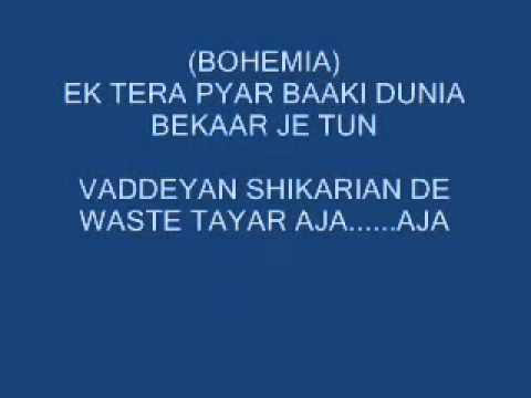 Ek Tera Pyar - Bohemia song with Lyrics.