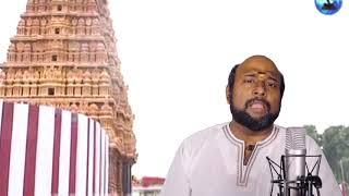 santhanamum javathum/சந்தனமும் ஜவ்வாதும்
