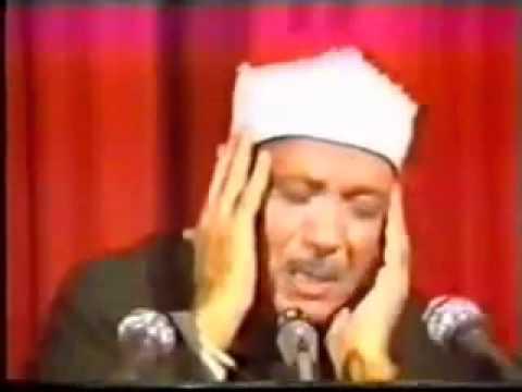 اروع قراءات شيخ المقرئين عبد الباسط عبد الصمد
