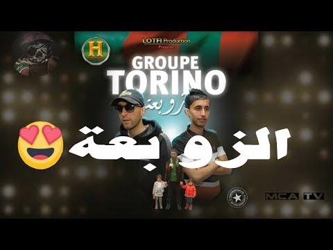 "ALBUM GROUPE TORINO 2017 COMPLET |  ألبوم قروب طورينو ""الزوبعة"" كامل"