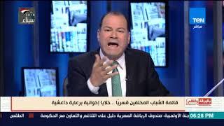 الديهي: الدولة كأنها بنصف لسان مش عارفة تدافع عن نفسها ولابد من فضح ملف الاختفاء القسري
