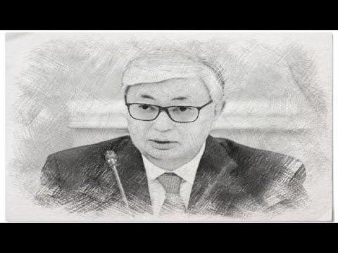 Токаев дал ответ Путину на конституционную реформу