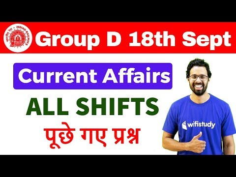 RRB Group D (18 Sept 2018, All Shifts) Current Affairs | Exam Analysis & Asked Questions | Day #2