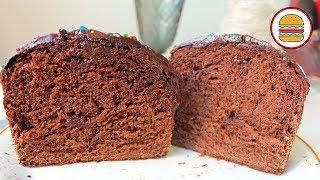 ШОКОЛАДНЫЙ КУЛИЧ | как приготовить шоколадный КУЛИЧ на пасху (пасхальный рецепт)