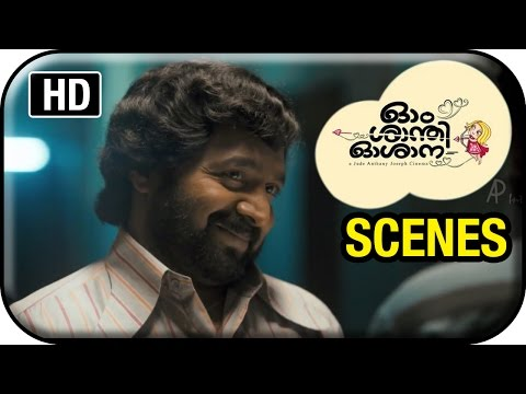 Om Shanti Oshana Movie Scenes HD | Renji Panicker is blessed with a baby girl | Nazriya