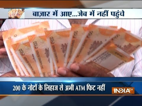 Aaj Ka Viral: The curious case of Rs 200 note