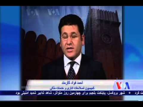 Ahmad Fawad Karmand on employment in Afghanistan - VOA Ashna