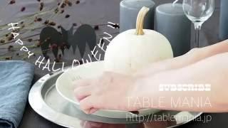 ハロウィンのテーブルコーディネート テーブルコーディネート 検索動画 26