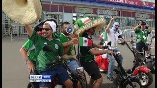 На стадионе «Фишт» в Сочи начался матч Мексика — Новая Зеландия