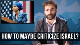 How_To_Maybe_Criticize_Israel?_-_SOME_MORE_NEWS